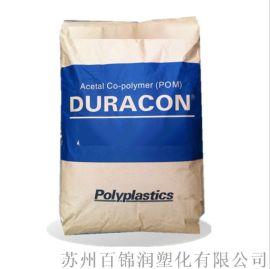 POM/日本宝理/GB-25R高强度 耐磨塑料