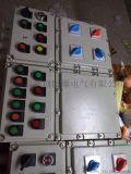 现场锅炉风机防爆控制箱生产厂家