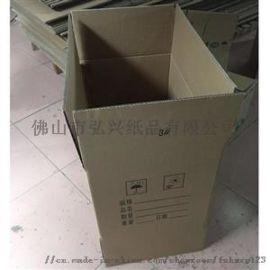 顺德 高明 禅城纸箱生产厂家