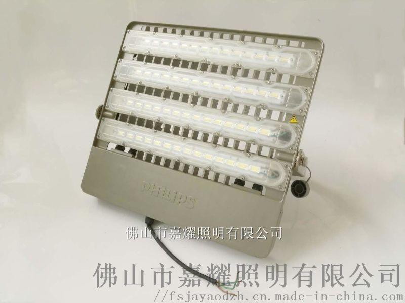 飛利浦220WLED泛光燈BVP163戶外燈具