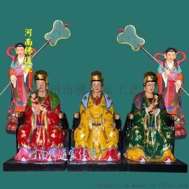 地母娘娘神像 无生老母 十二老母神像厂家