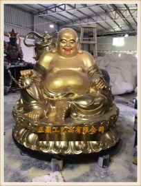 玻璃钢弥勒佛 树脂弥勒佛菩萨雕塑厂家