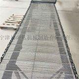 Wire mesh belt 杀菌机网带输送带