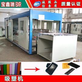 2018全自动塑料PP快餐盒托盘吸塑热成型机