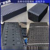 玻璃钢冷却塔填料方形PVC收水器圆形冷却塔填料