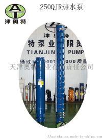 250QJ深井潜水泵_大流量高扬程井水提取