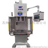 太倉小型伺服油壓機廠家 供應3T-30T