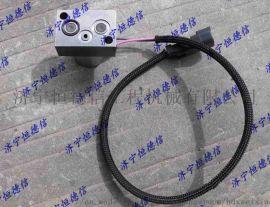 供应小松300-7液压泵电磁阀