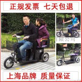 斯雨特老年代步车老年三轮电动车JY2101