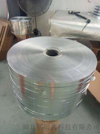 億田鑫雙面鋁箔麥拉帶