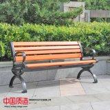 广州厂家专供户外塑木长椅
