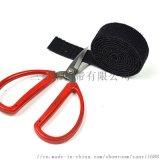 廣東省魔術貼生產廠家尼龍搭扣魔術貼綁帶