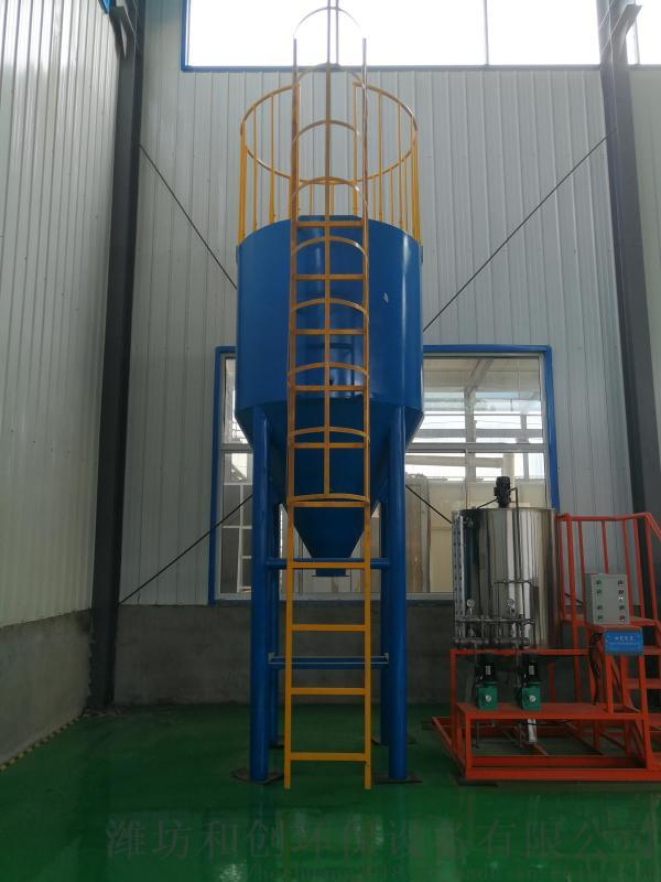 水廠消毒粉末活性炭投加裝置加藥設備