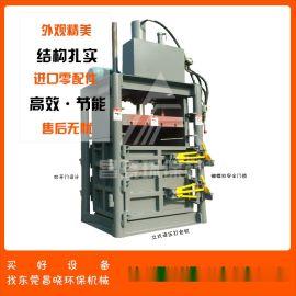 80吨立式手动液压4开门打包机 棉纱服装加强版打包机