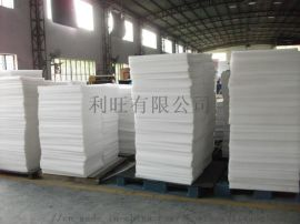 2-12mm透明中空板 建筑工程装修专用板材 装修用地垫 防护板