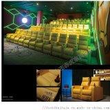 佛山工厂专业生产影院USB插口电动沙发,影院座椅