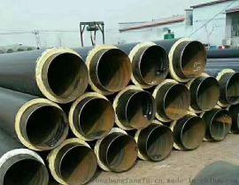聚乙烯聚氨酯管道,高密度聚乙烯保温管