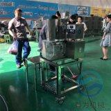 肉饼成型机器 小型肉饼加工设备 肉饼成型机