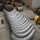 河北來圖定製碳鋼彎管|冷煨304不鏽鋼彎管質優價廉