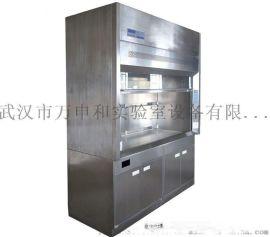 武汉不锈钢钢通风柜PP、全钢、玻璃钢厂家直销