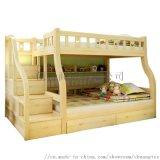 多功能兒童松木上下梯櫃掛梯牀 簡約現代高低牀批發