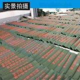 北京京诚豪斯 防汛沙袋防洪堵水  消防帆布车库沙袋雨季防水沙袋 批发定做