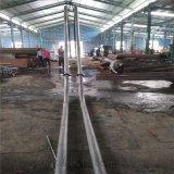 興運管鏈輸送機新型上料設備加厚 顆粒管鏈輸送機