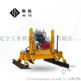 鞍鐵液壓起撥道器YQB-300×180型鐵路必備