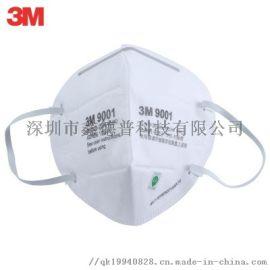 正品3M9001/9002口罩防雾霾防工业粉尘防尘