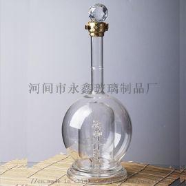 河间永鑫玻璃工艺酒瓶,内套帆船酒瓶厂家定制