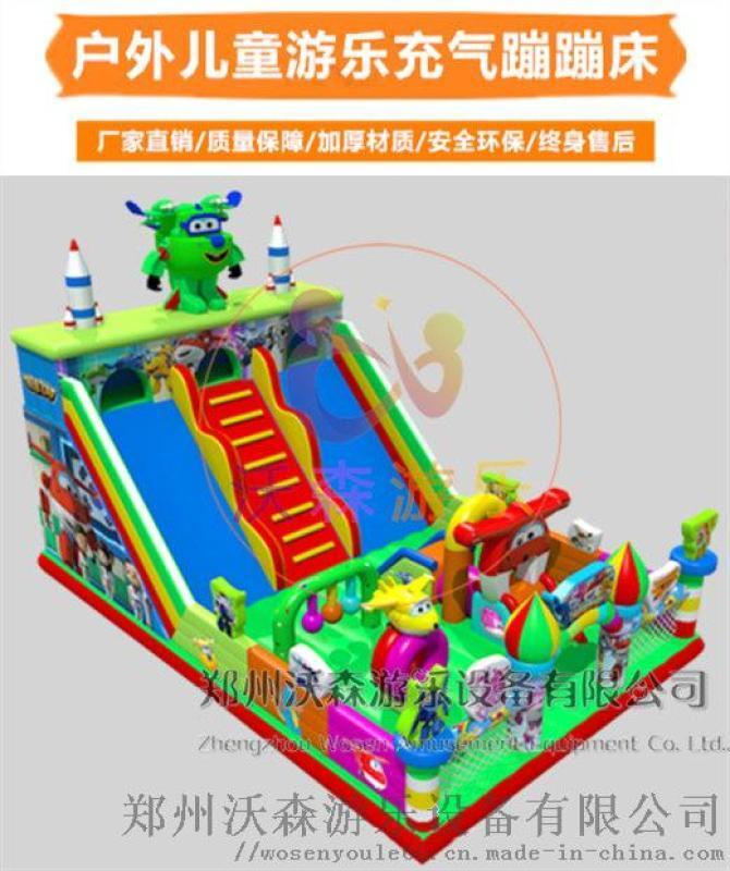 陕西宝鸡广场儿童充气大滑梯,蹦蹦床需要投资多少钱