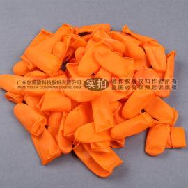 深圳防滑手指套 橙色手指套 橙色防滑手指套