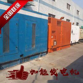 东莞沃尔沃发电机 发电机组配套工程