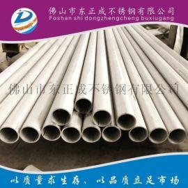 福建不锈钢流体管,不锈钢水管厂家