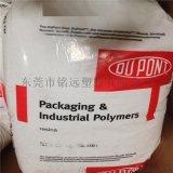 热稳定TPC Arnitel® PL420-H