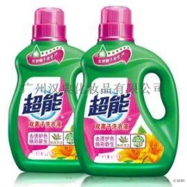 超能洗衣液 雙離子去漬護色1KG/ 一手貨源