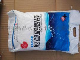 软化盐 中盐 工业盐 软化水专用盐厂家直销