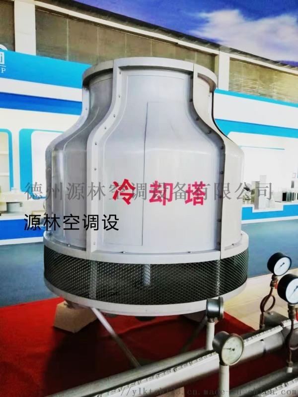 厂家直销冷却塔定做方形圆形冷却塔玻璃钢冷却塔