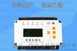 E-ISOM107医用绝缘监测仪厂家