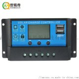 世銘傳12V24V10A太陽能控制器