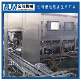 桶装水灌装机 自动灌装生产线