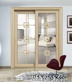 门窗加工 来图定制双层钢化玻璃1.4尊尚客厅推拉门