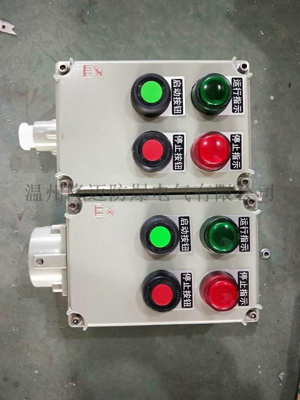 防  作柱BZC51-A2D2B1G工程塑料