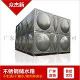 珠海不锈钢方形保温水箱厂家直销 工程消防水箱304