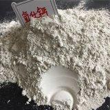 酸鹼調試劑 污水處理脫硫用氧化鈣 工業氧化鈣