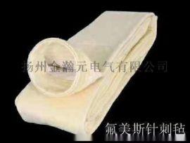 厂家直销涤纶  毡布袋 加工石墨玻纤布袋