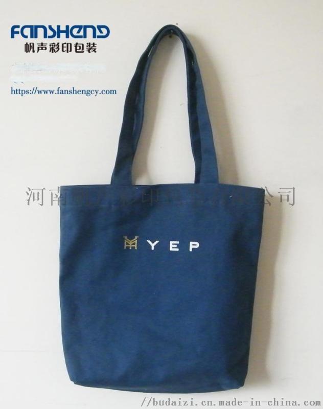 宣傳廣告帆布袋定製手提袋選擇