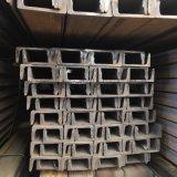 上海歐標槽鋼商家UPN-UPE歐標槽鋼品種多