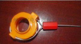 **煤气表接头防拆卡扣 塑料一次性防盗卡扣简介 报价