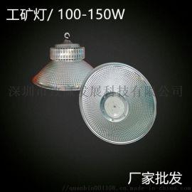 室外室内工场大面积工地照明灯具LED工矿灯